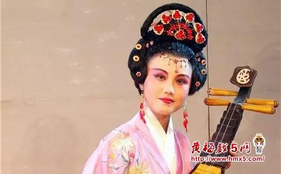 安徽省宿松县黄梅戏剧团演员-陈华荣