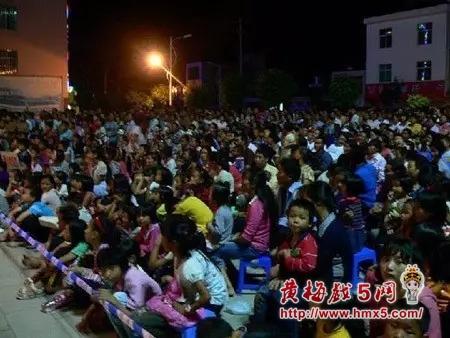 蕲春县黄梅戏剧团