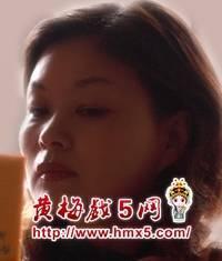 枞阳县黄梅戏剧团黄金峰