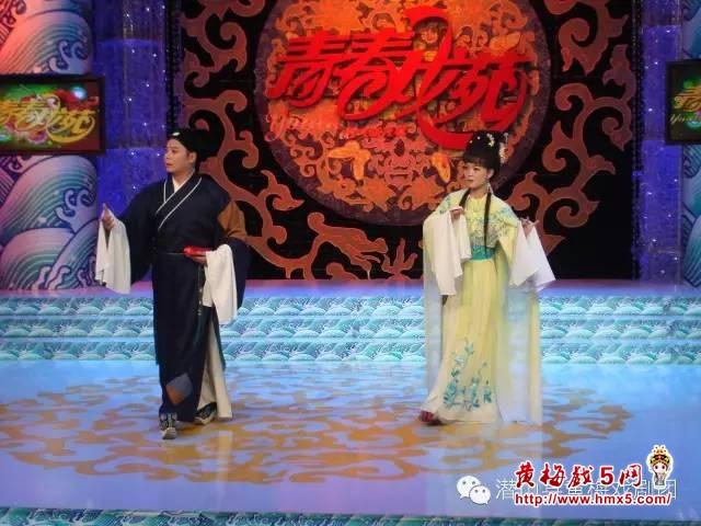 潜山县黄梅戏剧团演员陈晓玲和汪卫国
