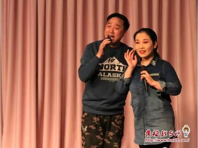 马自俊老师到北京长乐黄梅戏剧社观演指导1