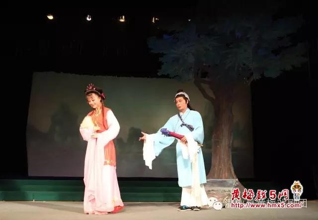 潜山县黄梅戏剧团陈晓玲汪卫国