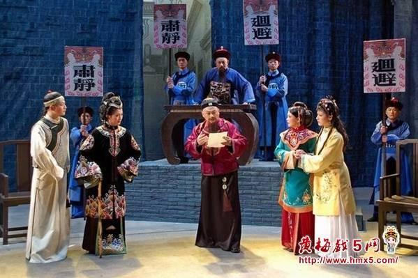 桐城市黄梅戏剧团