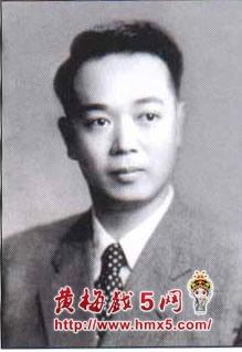 著名黄梅戏表演艺术家王少舫