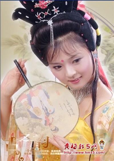 望江县黄梅戏剧团优秀青年演员童玲红