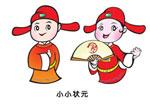 北京音乐台采访黄梅戏作曲家陈精耕老师(三)
