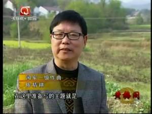 安徽潜山县天柱山黄梅戏剧团专访(三)