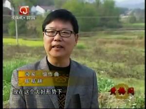 安徽潜山县天柱山黄梅戏剧团专访(四)