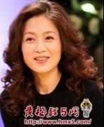 黄梅戏表演艺术家-马兰