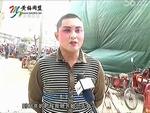 湖北省黄州区青年黄梅戏传播有限公司