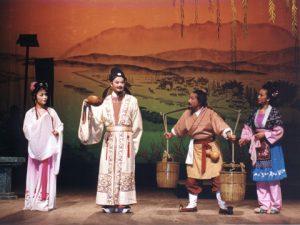 池州市黄梅戏剧团
