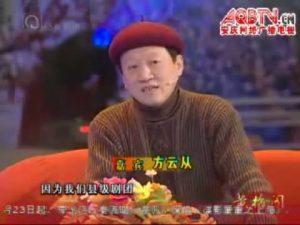 视频:望江县黄梅戏剧团编剧方云从(专访)