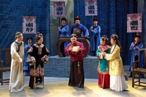 安徽省桐城市黄梅戏剧团