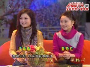 视频:望江县黄梅戏剧团甘淑燕、童玲红-专访