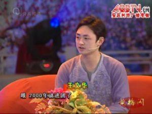 视频:望江县黄梅戏剧团演员王文华(专访)