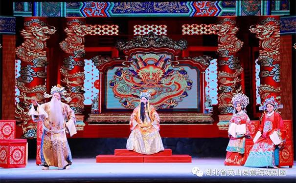 湖北省英山县黄梅戏剧团剧照-1